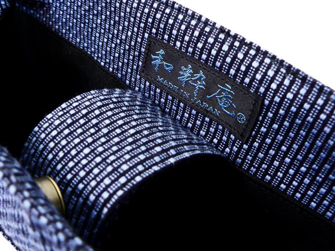 作務衣用刺子織ショルダーバッグ ブルー