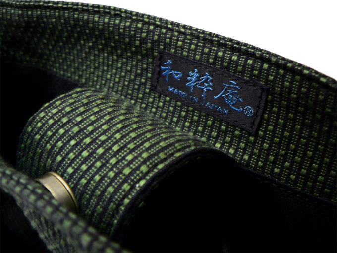 作務衣用刺子織ショルダーバッグ グリーン