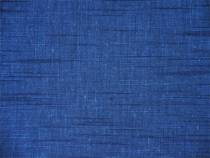 刺子織作務衣式綿入れ袢天 ポケット部分