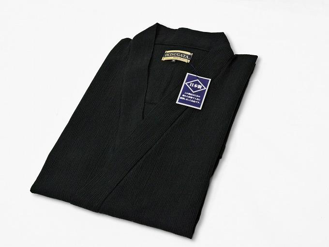 綿楊柳・ゴム袖作務衣 黒(ブラック)畳んだ状態