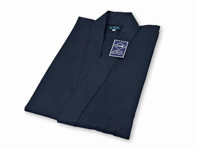 高機能麻綿ロールアップ作務衣 No.2 濃紺 畳んだ状態