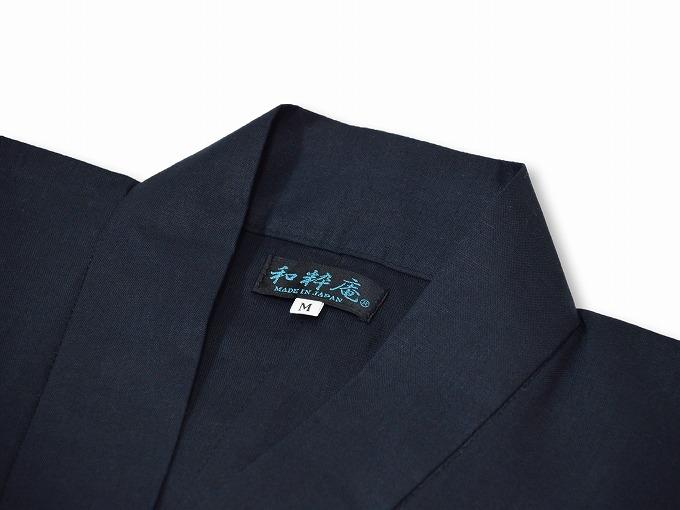 高機能麻綿ロールアップ作務衣 No.2 濃紺 上着衿部分