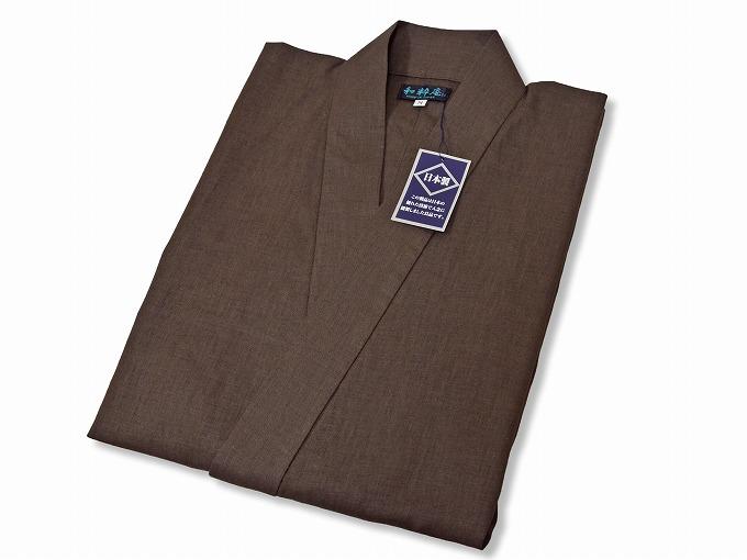 高機能麻綿ロールアップ作務衣 No.3 茶 畳んだ状態