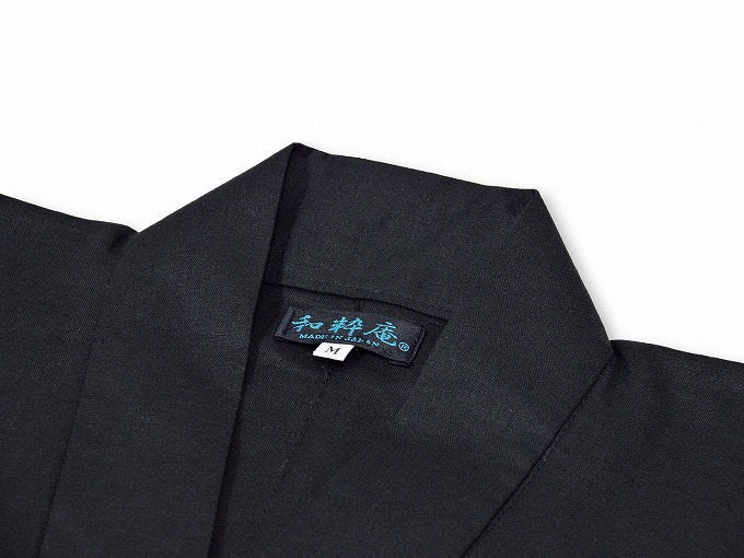 高機能麻綿ロールアップ作務衣 No.4 黒 上着衿部分