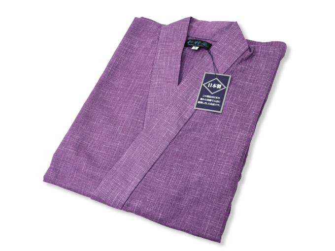 絣紬作務衣(かすりつむぎさむえ) 畳んだ状態