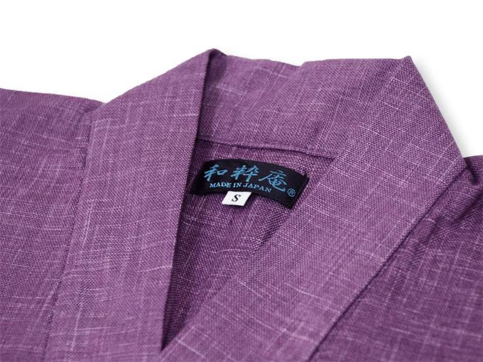 絣紬作務衣(かすりつむぎさむえ) 上着衿部分