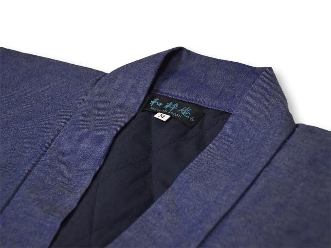 デニム綿入キルト作務衣 中紺(ブルー) 衿部分