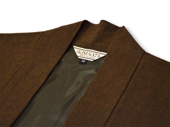 地厚生地作務衣用 羽織 IKISUGATA 茶(ブラウン) 衿部分