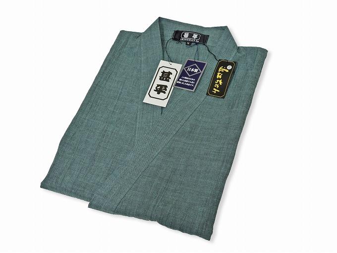 本麻楊柳甚平(日本製) グリーン 畳み