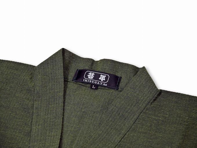 綿しじら甚平(日本製) グリーン