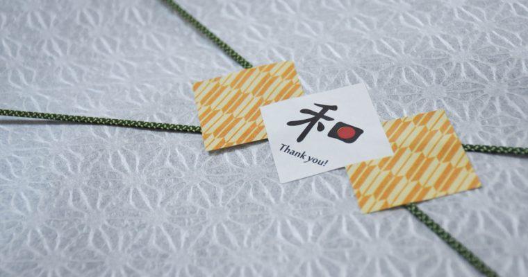 日本のお土産『 作務衣 』のすゝめ