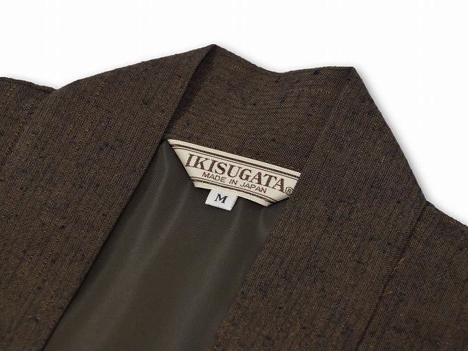 たてスラブ作務衣羽織 茶 衿部分