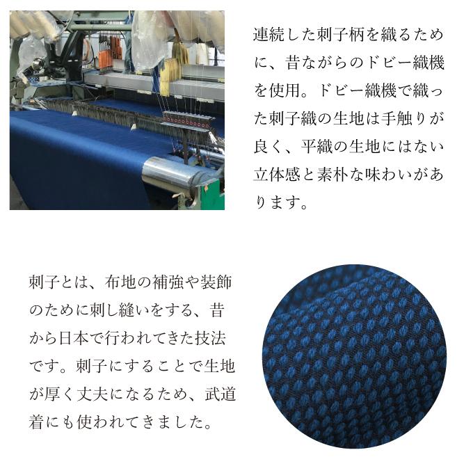 秋冬のおすすめ日本製大柄ドビー作務衣