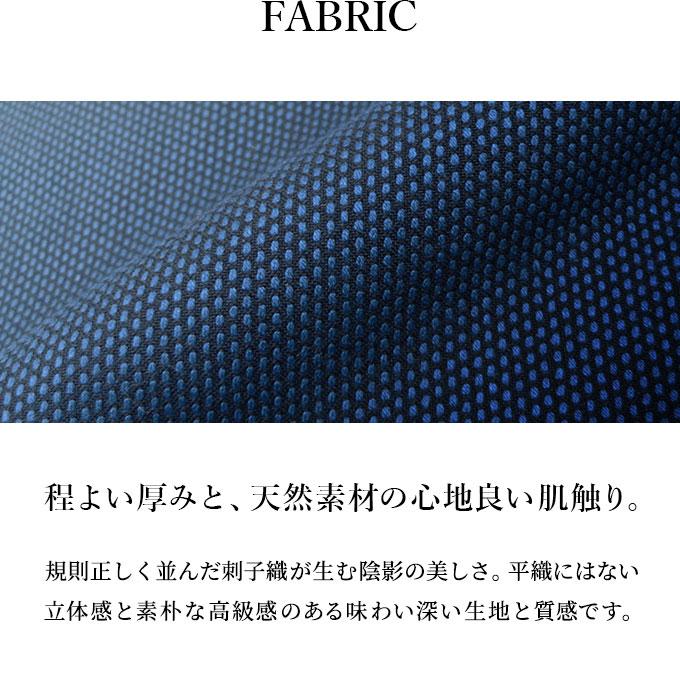 ファブリック01
