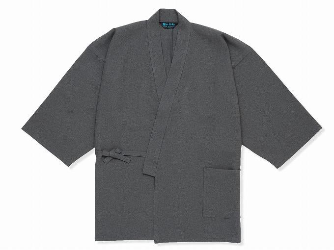 ウールライク作務衣