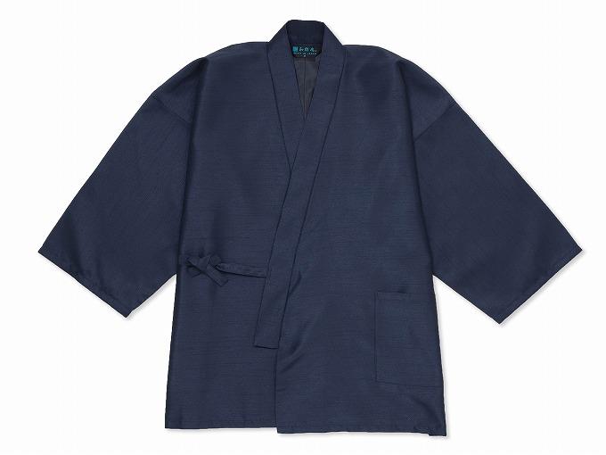 シルクライク紬裏地付作務衣 日本製
