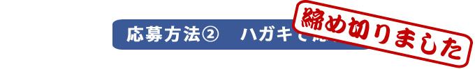 SNSで甚平川柳の応募
