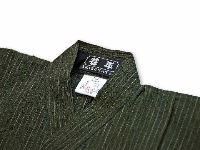 子供用近江ちぢみ絣織甚平 グリーン 上着衿