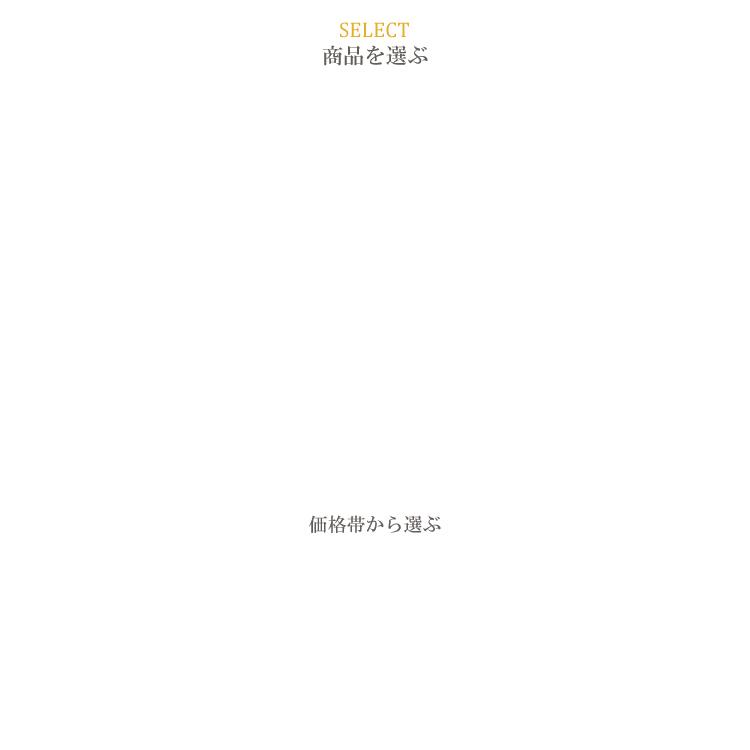 父の日キャンペーン2016甚平