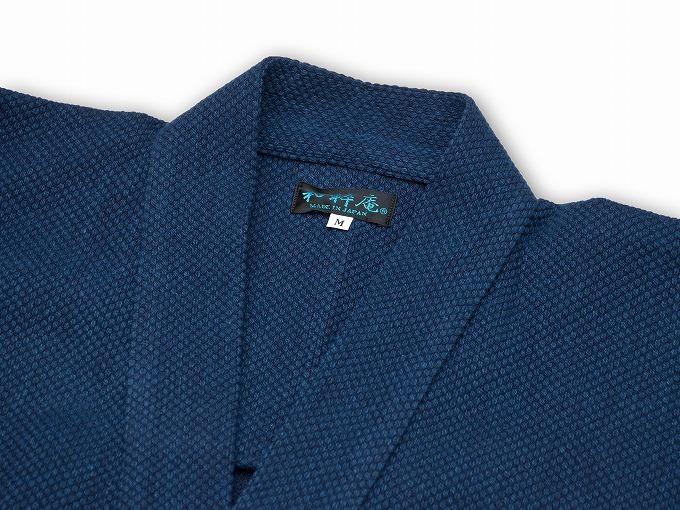 【日本製】 本藍染刺子織作務衣 【和粋庵】 上着