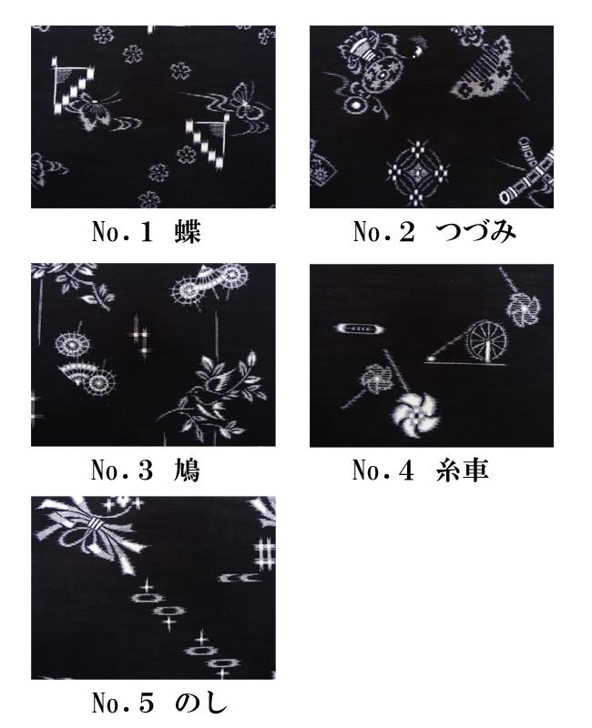 絵絣袴式本モンペ