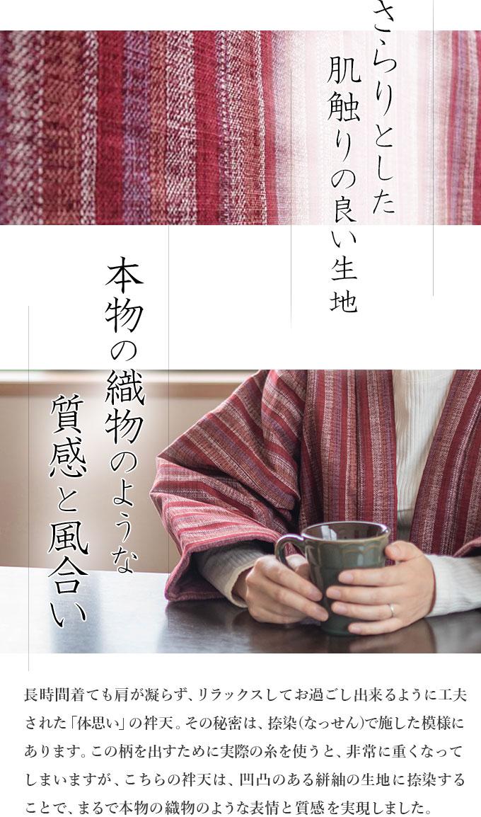 生地詳細01