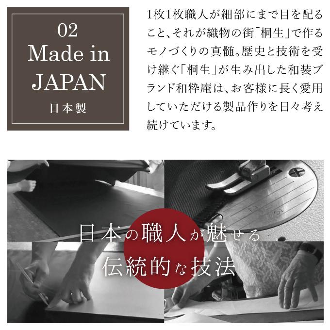 手紡ぎ風・遠州織袖無し綿入袢天 日本製のこだわりについて