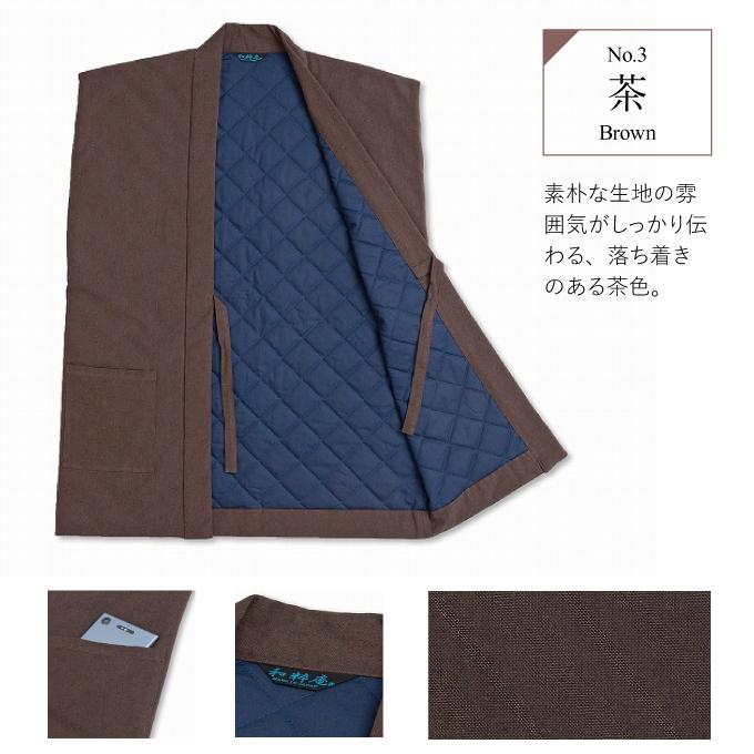 手紡ぎ風・遠州織袖無し綿入袢天 茶色