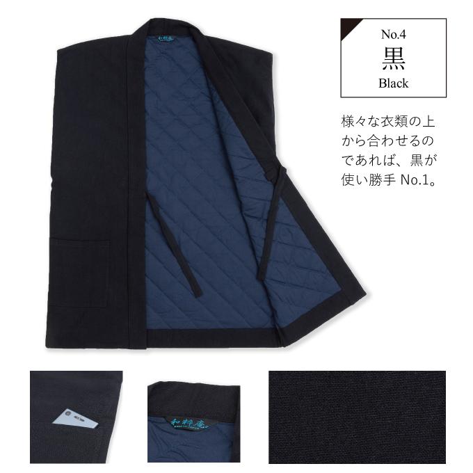 手紡ぎ風・遠州織袖無し綿入袢天 黒 ブラック