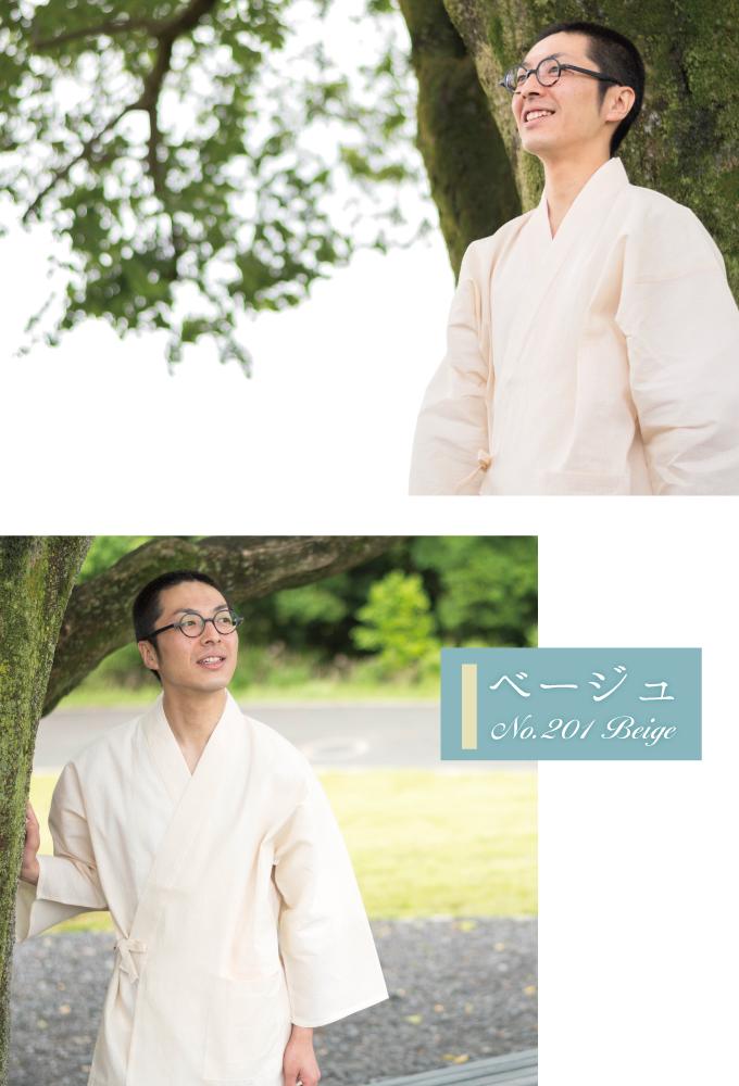 綿麻しじら作務衣 選べるカラー6色