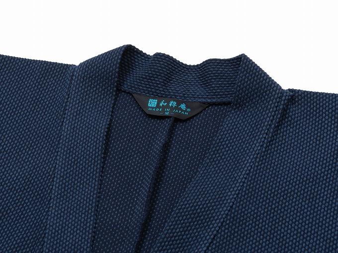 太刺子ジャケット 上着袖