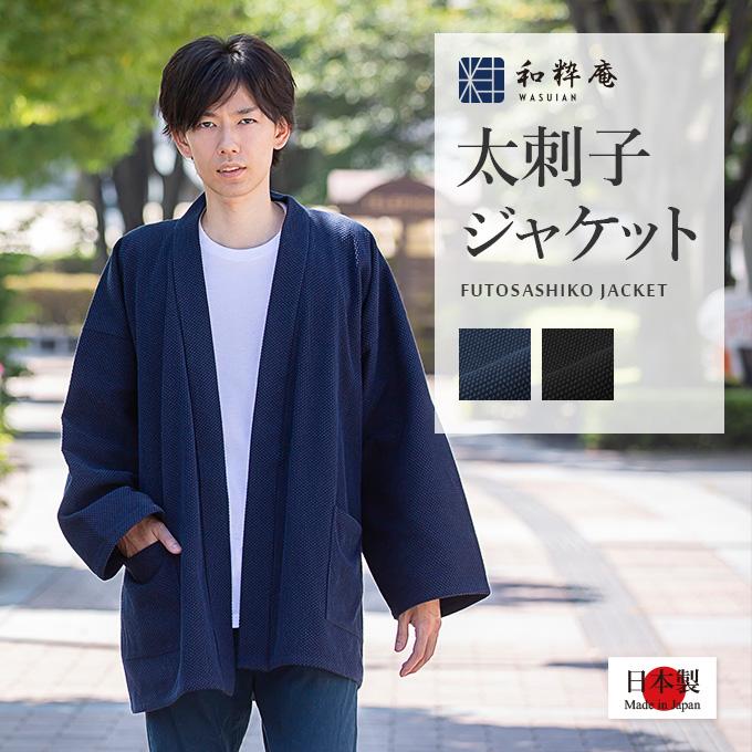 太刺子ジャケットイメージ