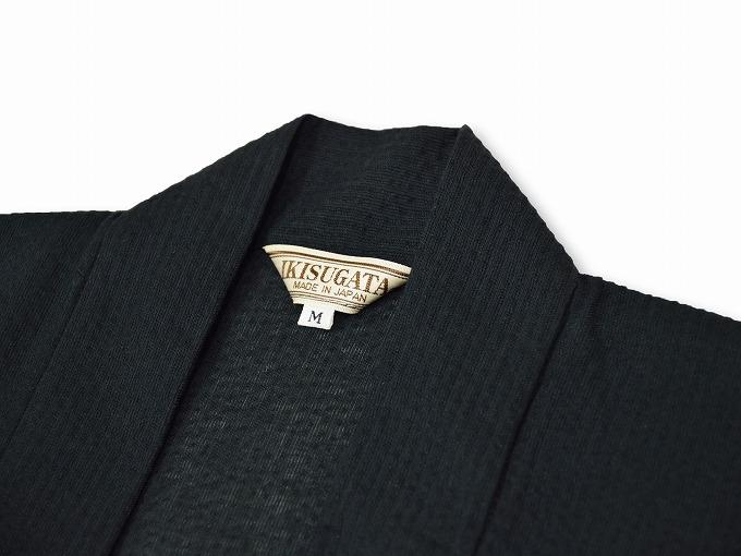 綿麻しじら夏向き作務衣羽織 黒衿部分