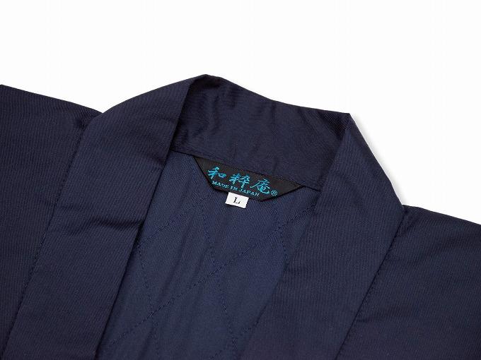 T/Cバーバリー織綿入作務衣 和粋庵 上着衿部分
