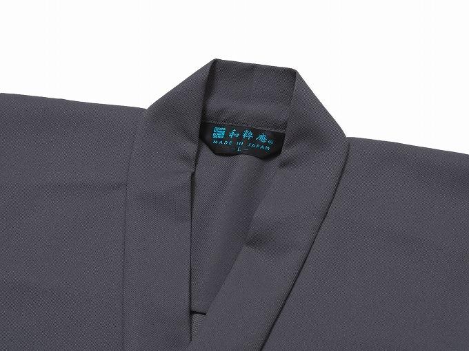 裏綿二重織ストレッチ作務衣[聖] 上着襟元