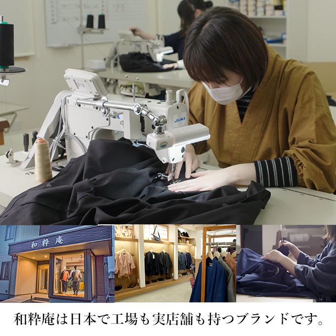 撥水高機能作務衣は日本人の職人がつくる 和粋庵の作務衣