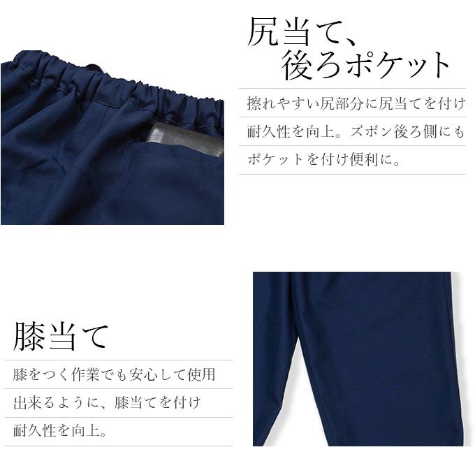 ストレッチツイル作務衣 製品詳細