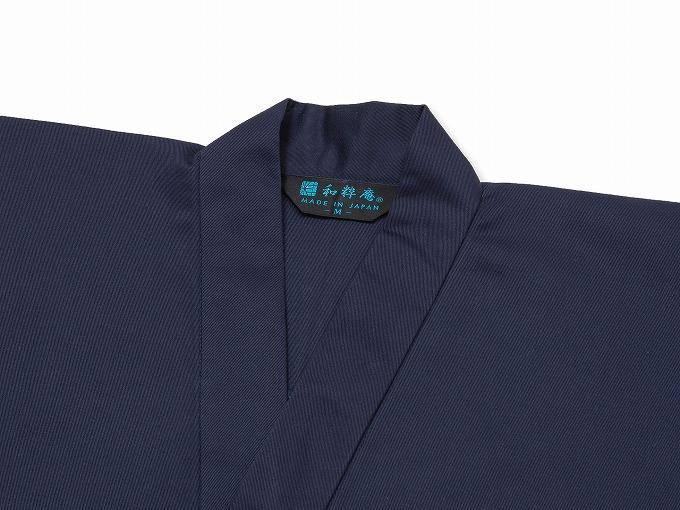 綿ポリ綾織作務衣 濃紺 衿部分