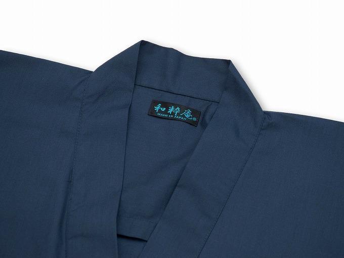 【日本製】 多機能袖裾ゴム式作務衣 【和粋庵】 上着衿