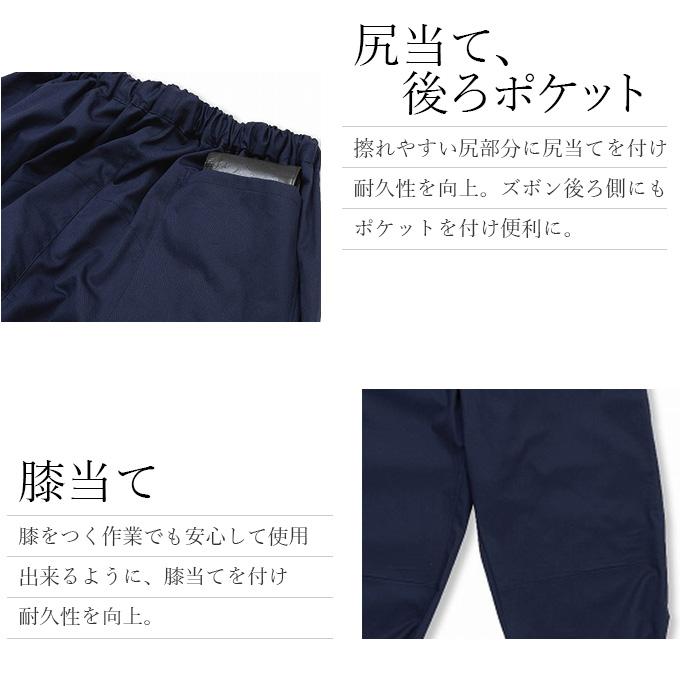 抗ウイルス・バーバリー織作務衣 製品詳細