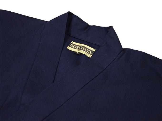 ななこ織作務衣 濃紺 上着衿部分