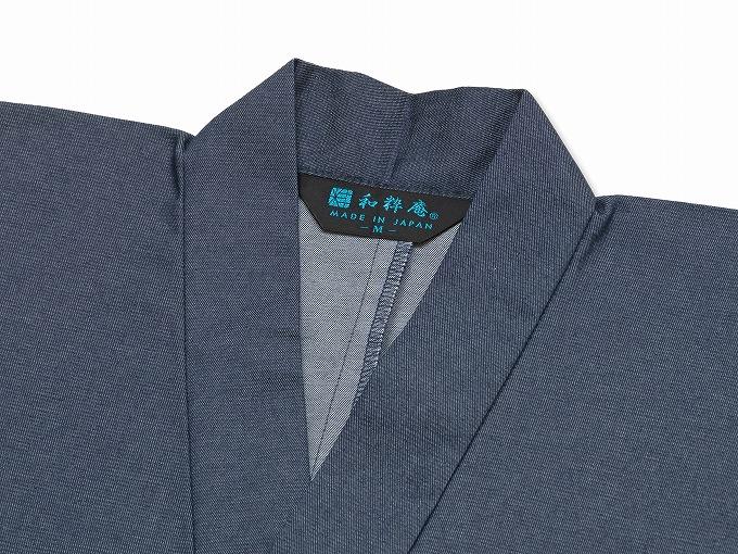抗ウイルスTCデニム作務衣 日本製