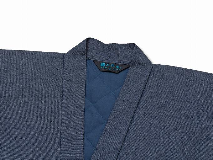 抗ウイルス・デニム綿入れ作務衣 濃紺 衿部分