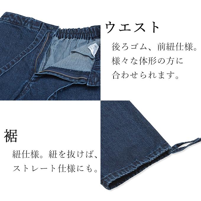 カイハラデニム・11オンス バイオウォッシュ作務衣 製品詳細
