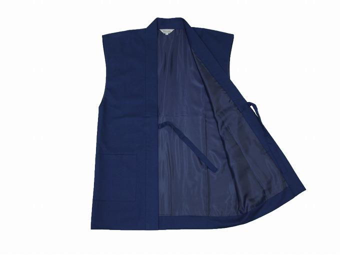 作務衣用羽織(綾織)濃紺 内側部分