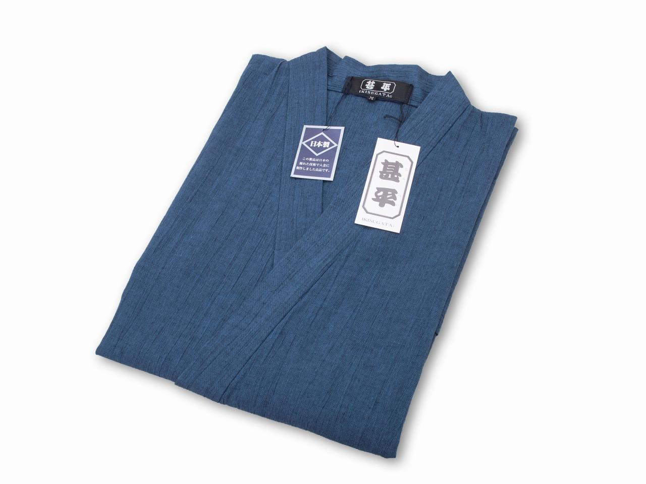 綿麻楊柳甚平(日本製) 中紺 畳み