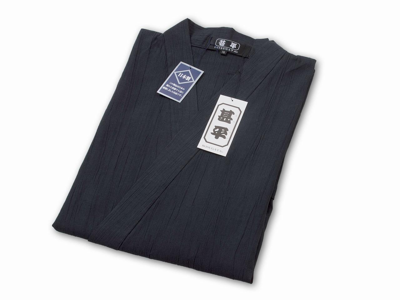 綿麻楊柳甚平(日本製) 濃紺 畳み