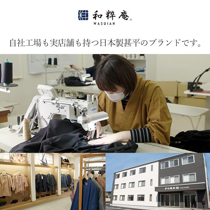 日本で作る綿麻楊柳甚平