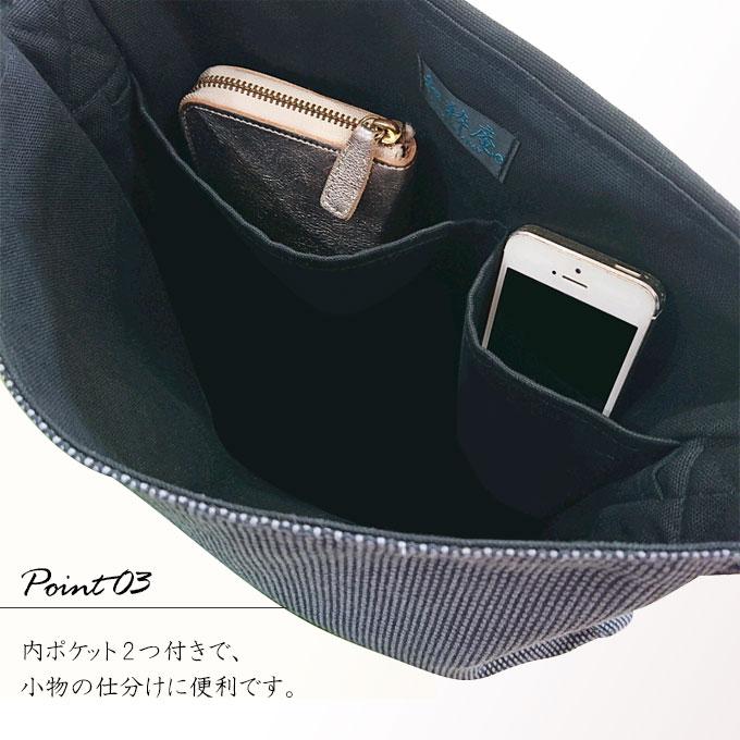 内ポケット2つ付きで小物の仕分けに便利です