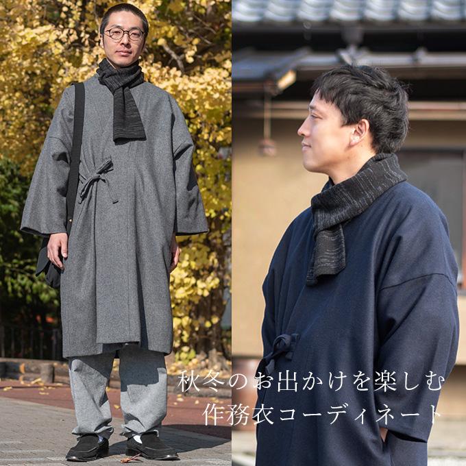 ウール差し込みマフラー絣着用イメージ
